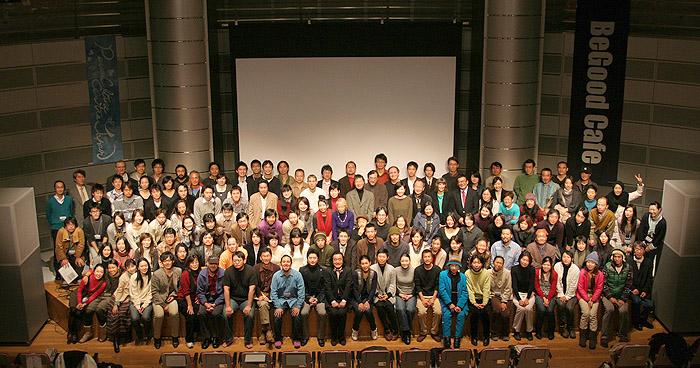 BeGood Cafe-Archive » エコビレッジ国際会議TOKYO 2007 レポート