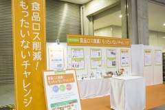 食品ロス削減 (77)