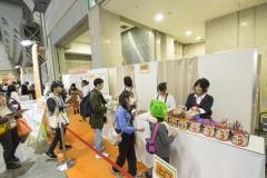 食品ロス削減 (56)