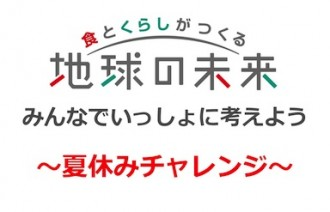 news_160602_sus