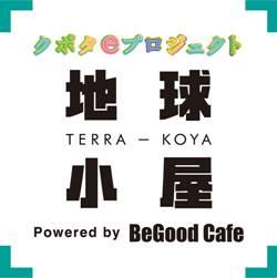 terra-koya