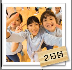 地球小屋19_募集ページ_動画アイコン_Day2