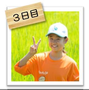 地球小屋19_募集ページ_動画アイコン_Day3