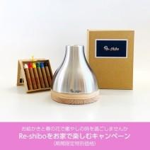アイコン_佐野デザイン事務所